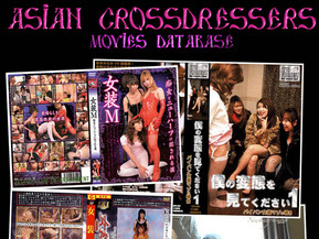 Asian Sissies movies database is ready for visitors. Enter and download this extremly rare movies, featuring asian gays in hardcore action.